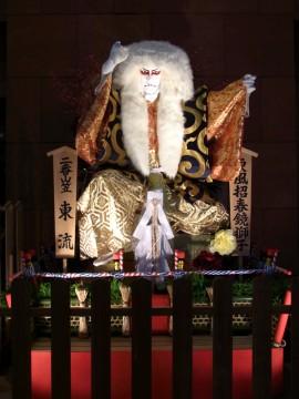 higashi2015-01